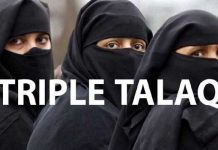 Modi govt eyes legislation to end instant triple talaq this winter session