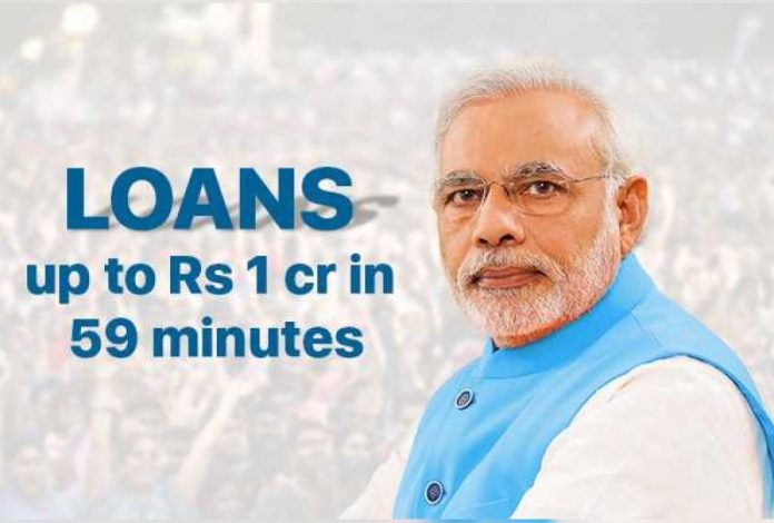 loan in 59 minutes portal will be launched by PM Narendra Modi