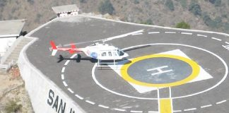 Mata Vaishno Devi Helicopter Booking